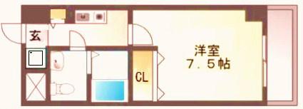 現代ハウス