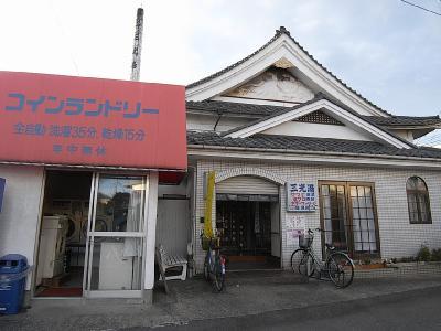 北戸荘 周辺画像5