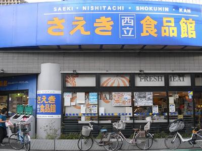 北戸荘 周辺画像6