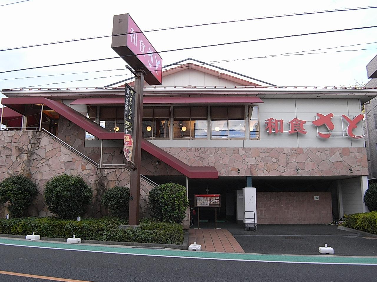 シティハイムA' 周辺画像4