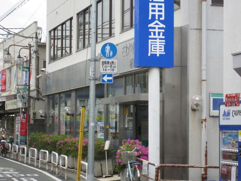 第2矢沢荘 周辺画像6