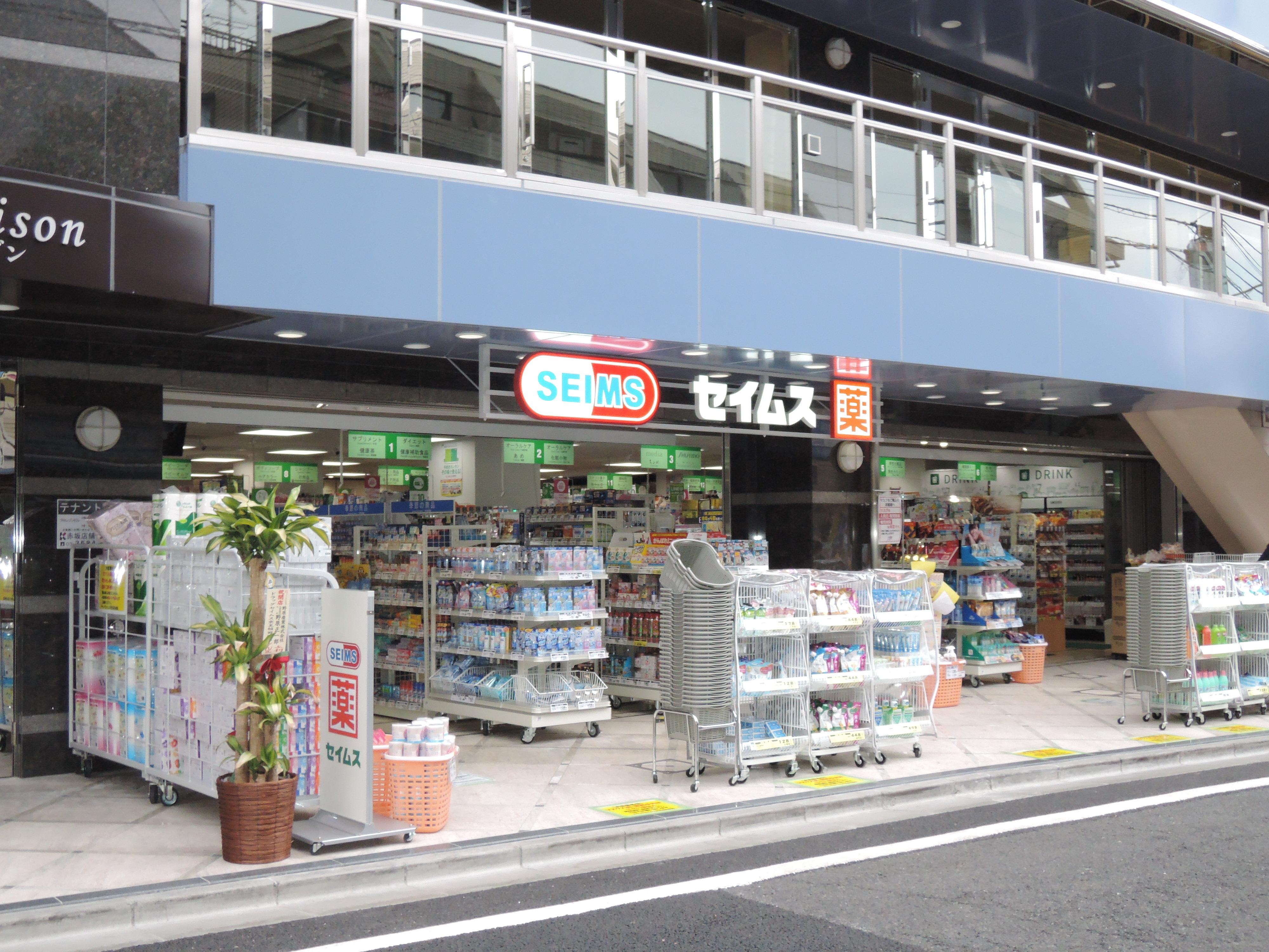 第2矢沢荘 周辺画像8