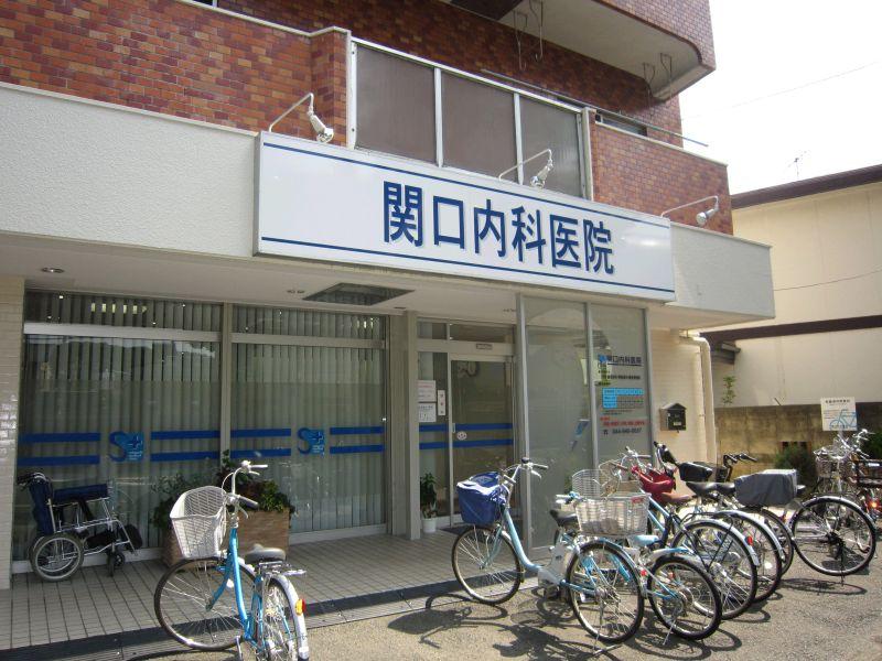 第1広田マンション 周辺画像3