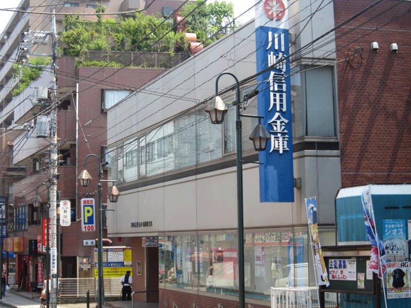 第1広田マンション 周辺画像4