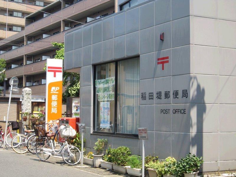 第1広田マンション 周辺画像6