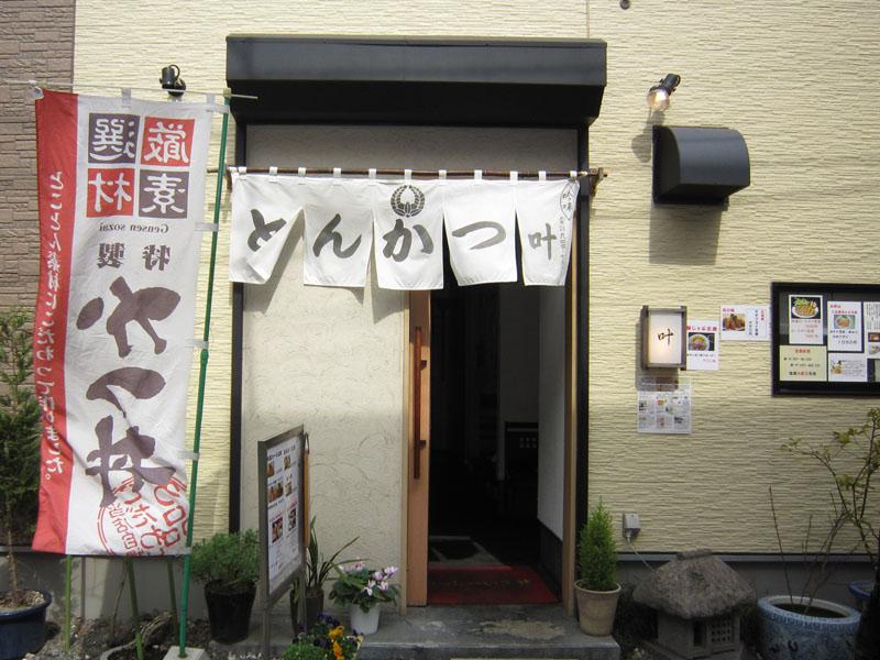 第1広田マンション 周辺画像7