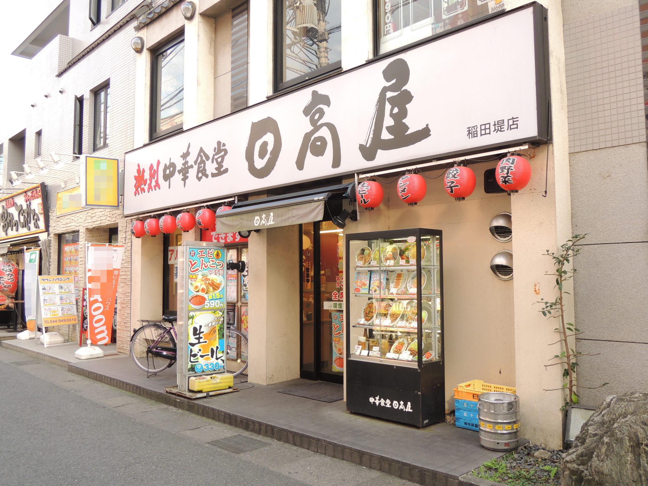 第1広田マンション 周辺画像8