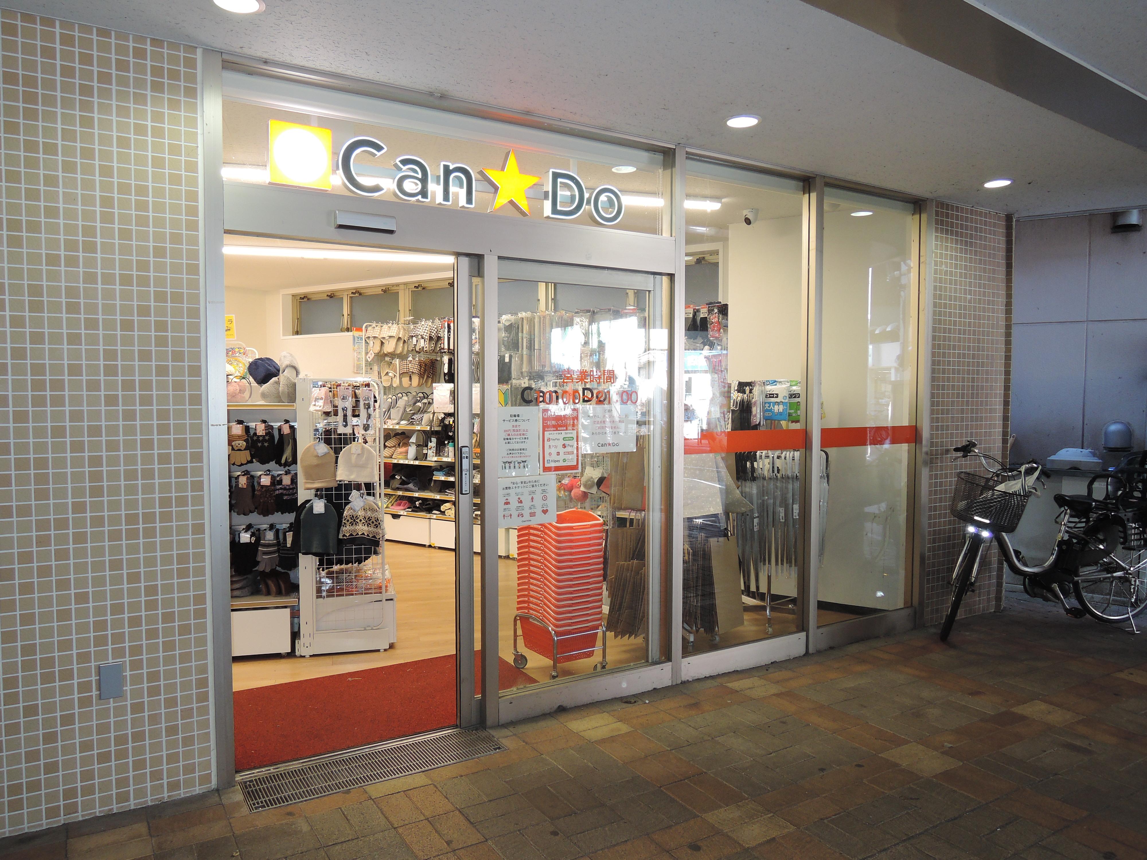 第1広田マンション 周辺画像9