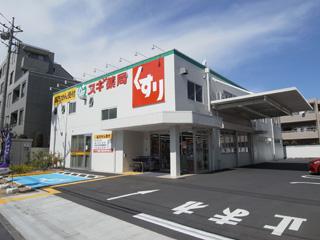 シャトー山崎 周辺画像3