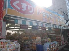 シティハイム松ノ木 周辺画像5