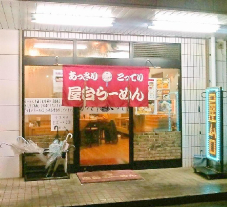 プロスパ藤井参番館 周辺画像3