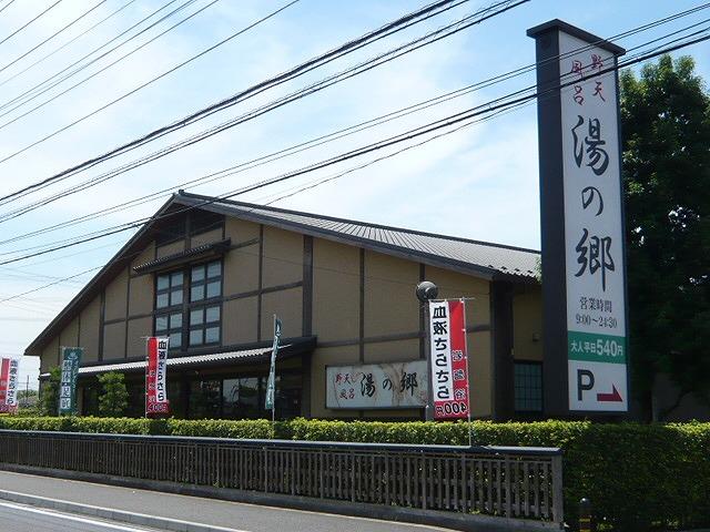 プロスパ藤井参番館 周辺画像8