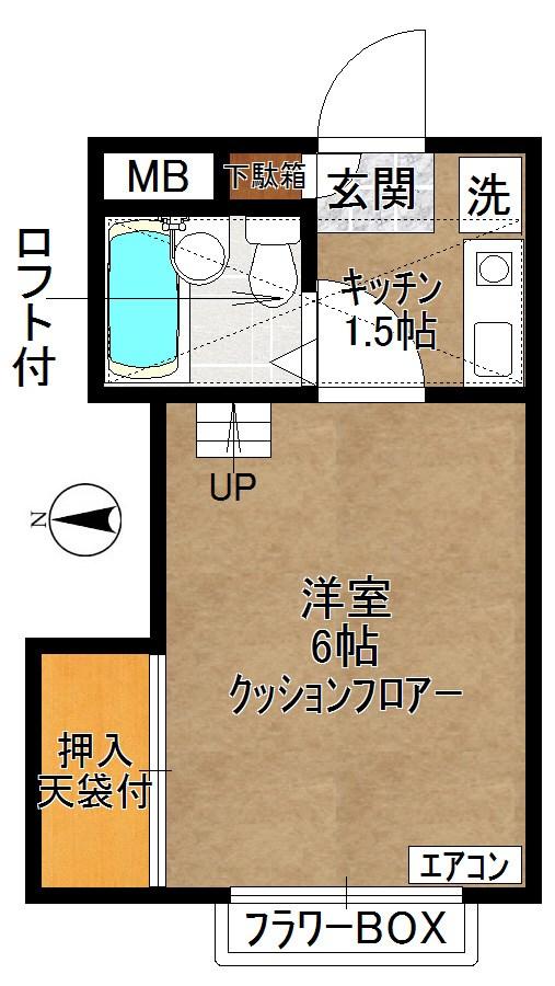 菅ハイツ(菅2丁目) 205号室 間取り