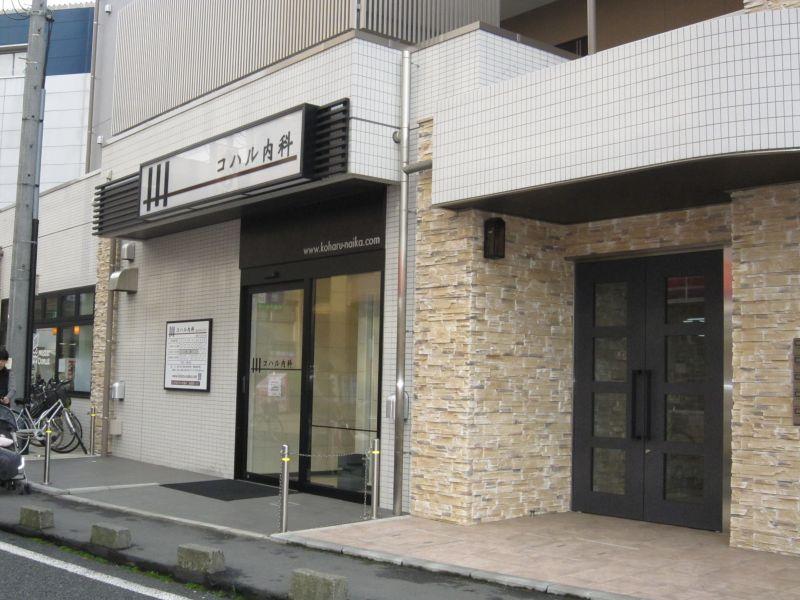 菅ハイツ(菅2丁目) 周辺画像6