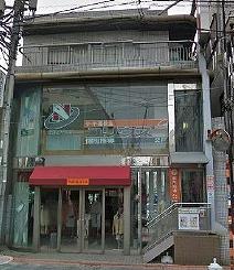 大田区北千束1丁目楽器可(ピアノ・弦管打楽器・声楽)マンション 外観