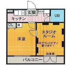 豊島区長崎6丁目楽器可(防音・グランドピアノ・弦・管楽器・声楽)マンション 間取り