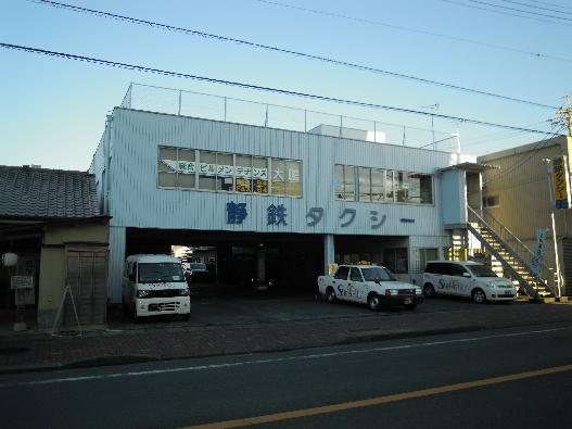 藤枝市岡出山二丁目9番22号 外観写真
