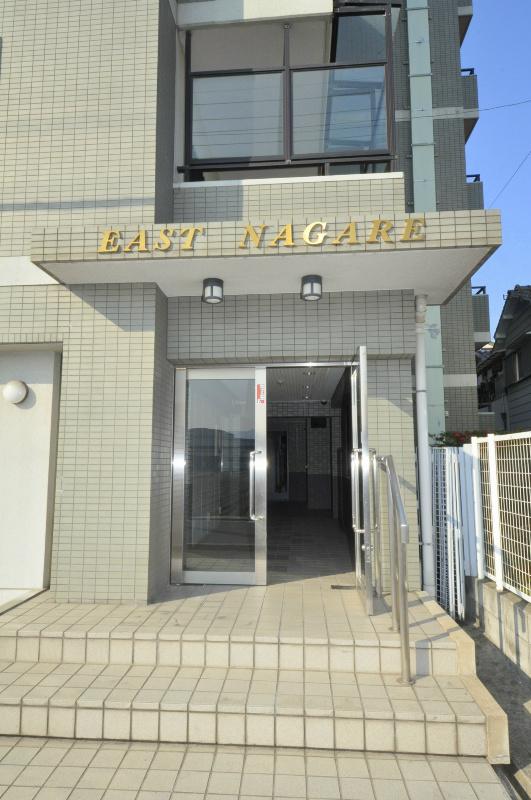 EAST NAGARE(イーストナガレ) その他28