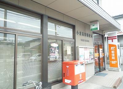 新高田・岡田アパート 周辺画像6