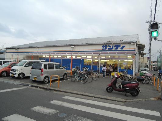 栄マンション 周辺画像3