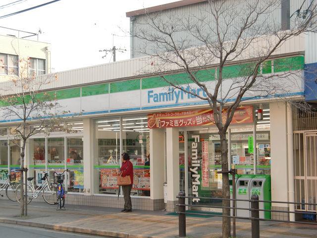 栄マンション 周辺画像5