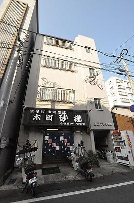 昭和マンション 201号室 外観