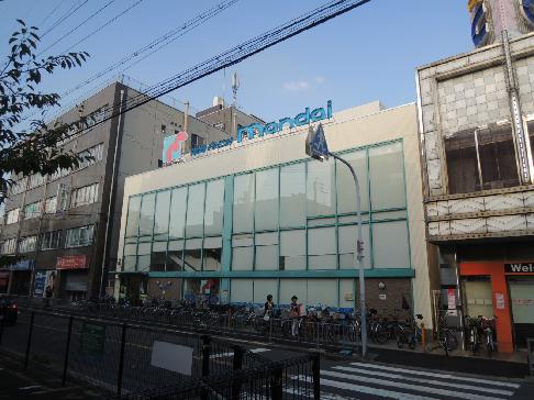 門野マンションA棟  周辺画像8
