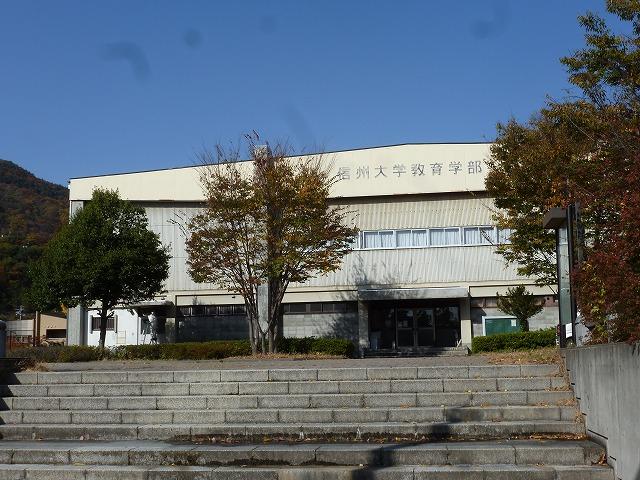 コーポラス滝澤 周辺画像1