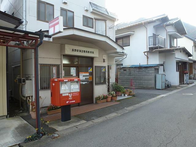 コーポラス滝澤 周辺画像6
