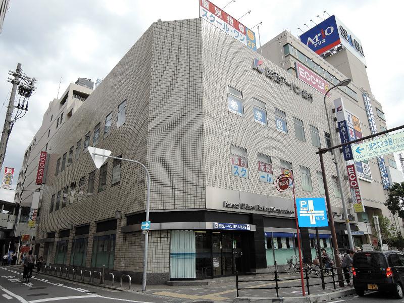 藤増興産ビル 外観写真