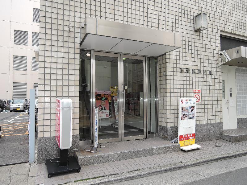 藤増興産ビル その他外観2