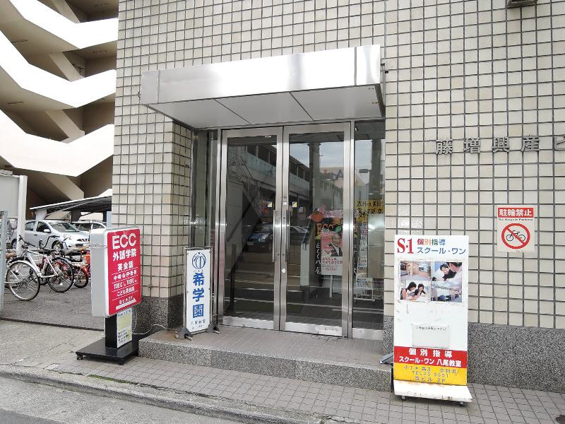 藤増興産ビル その他外観3