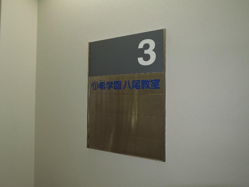 藤増興産ビル その他外観5