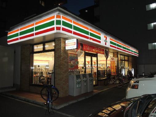 藤増興産ビル 周辺画像7