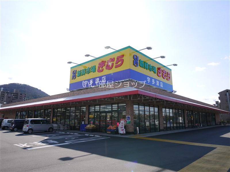 グランシャトー青山Ⅴ 西Ⅱ棟 周辺画像4