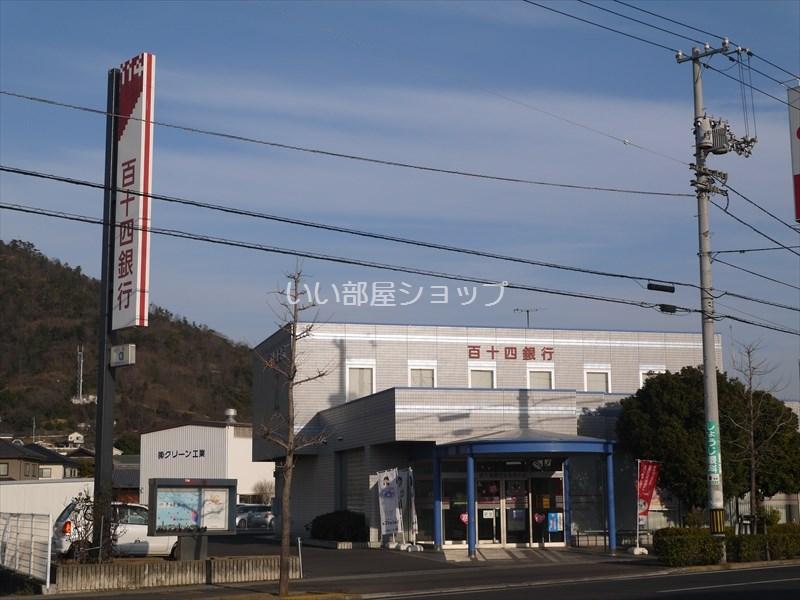 グランシャトー青山Ⅴ 西Ⅱ棟 周辺画像6