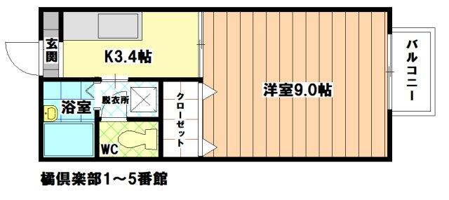 橘倶楽部壱-八番館 間取り