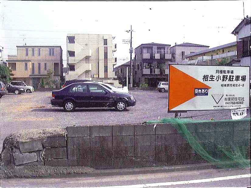 相生小野駐車場 外観