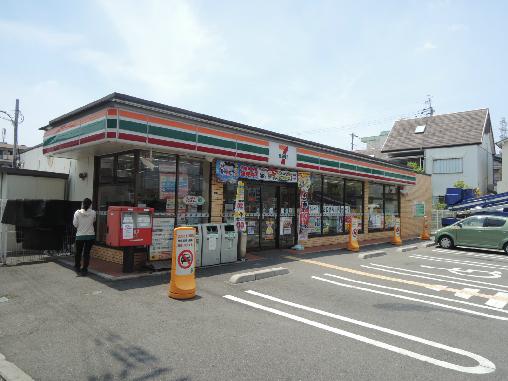 寿緑ヶ丘マンション 周辺画像5