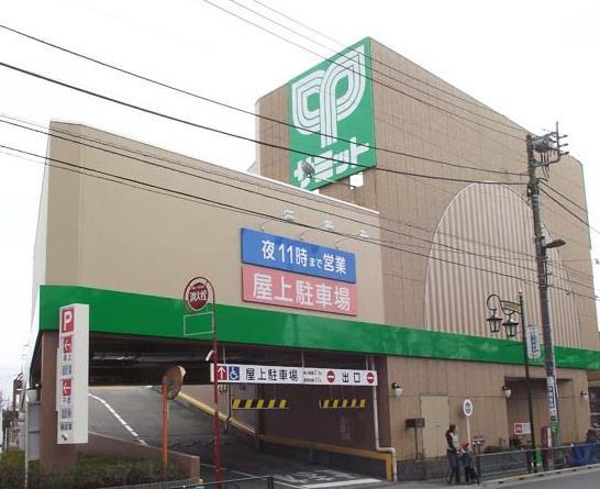 石坂荘 周辺画像2