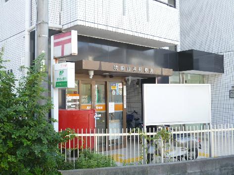 岡嶋荘 周辺画像4