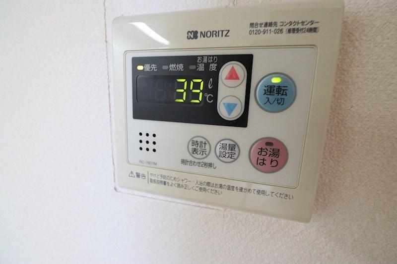 給湯温度設定
