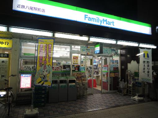 八尾駅前嶋野・住友生命ビル 周辺画像2