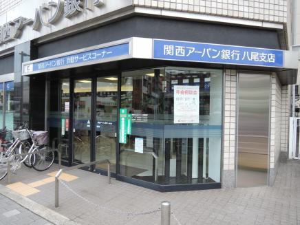 八尾駅前嶋野・住友生命ビル 周辺画像8