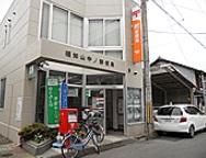 中ノ町貸店舗  周辺画像6