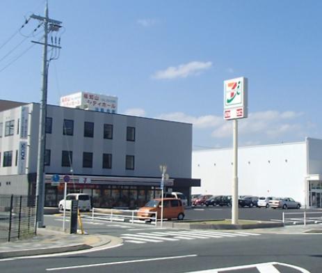 中ノ町貸店舗  周辺画像9