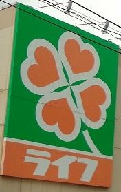 チャルテ桜台 周辺画像3
