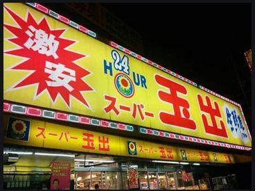 シャンクレール南堀江 周辺画像5