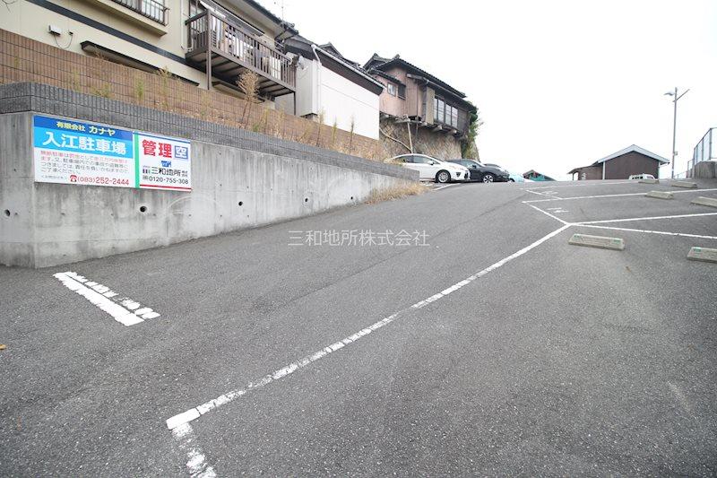 入江町(有)カナヤ駐車場 外観写真