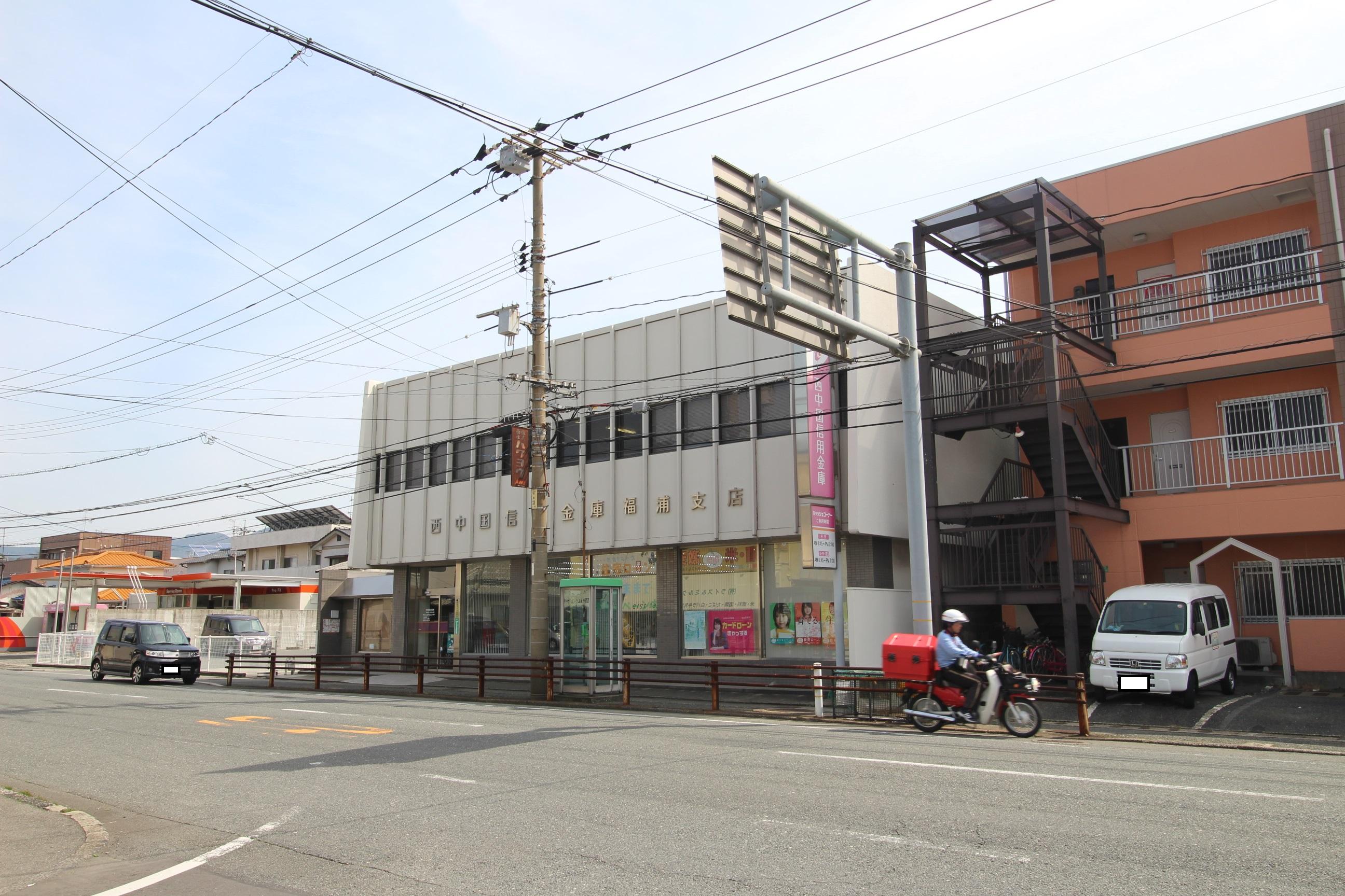 角倉1丁目駐車場 周辺画像5